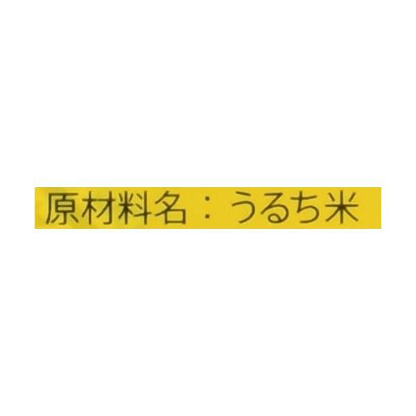 【Amazon.co.jp限定】越後製菓 特別...の紹介画像4