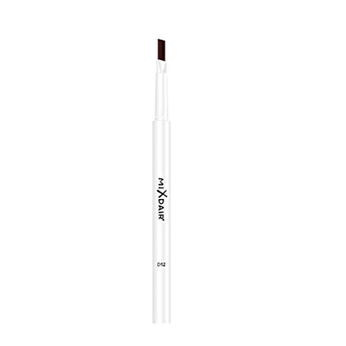 入手します偽樫の木ブラシ防水汗防止および非脱色化粧品が付いているMIXDAIR眉ペン