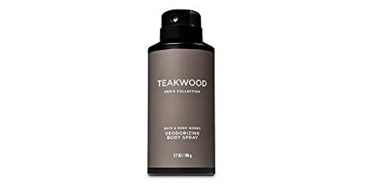 犠牲ガレージ住所【並行輸入品】Bath & Body Works Teakwood Men's Deodorizing Body Spray 104 g