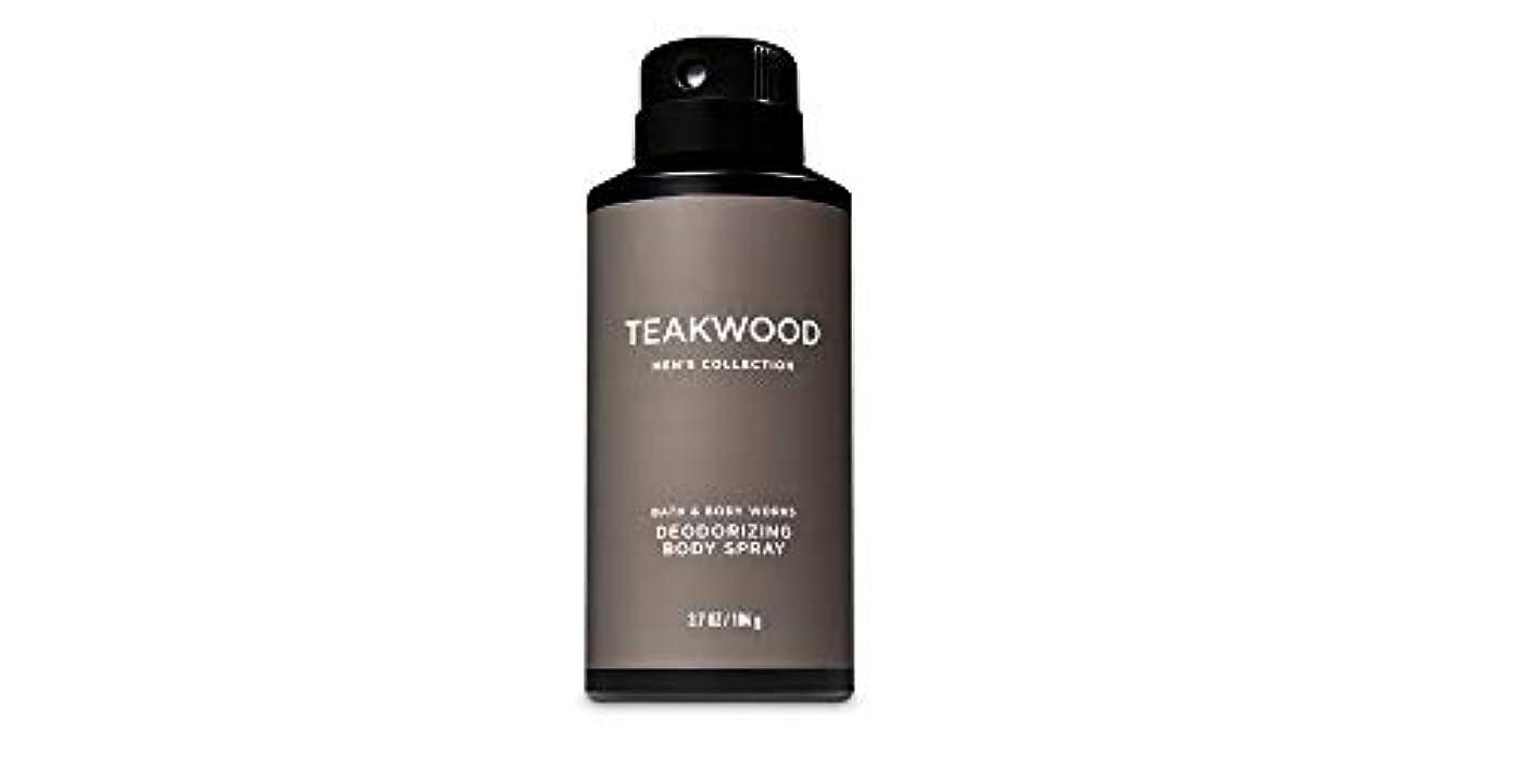 に負ける気候方法論【並行輸入品】Bath & Body Works Teakwood Men's Deodorizing Body Spray 104 g