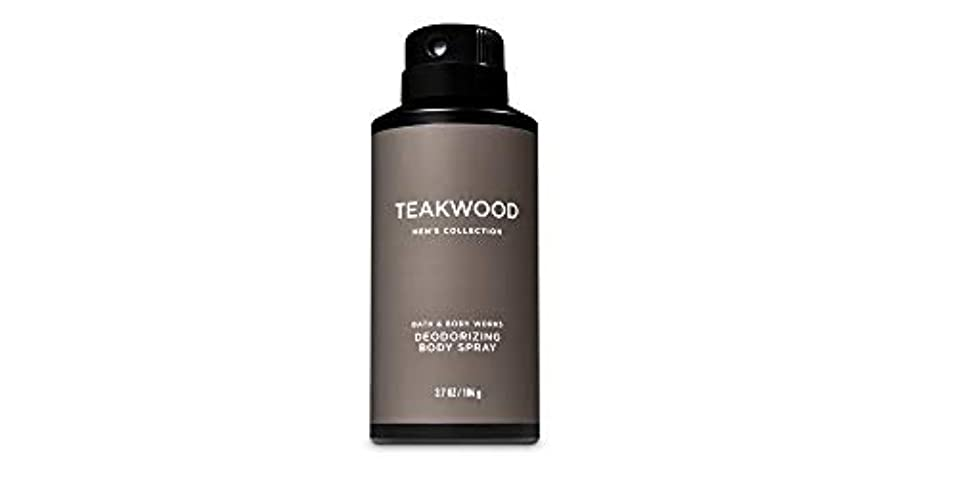 誤解する章多年生【並行輸入品】Bath & Body Works Teakwood Men's Deodorizing Body Spray 104 g