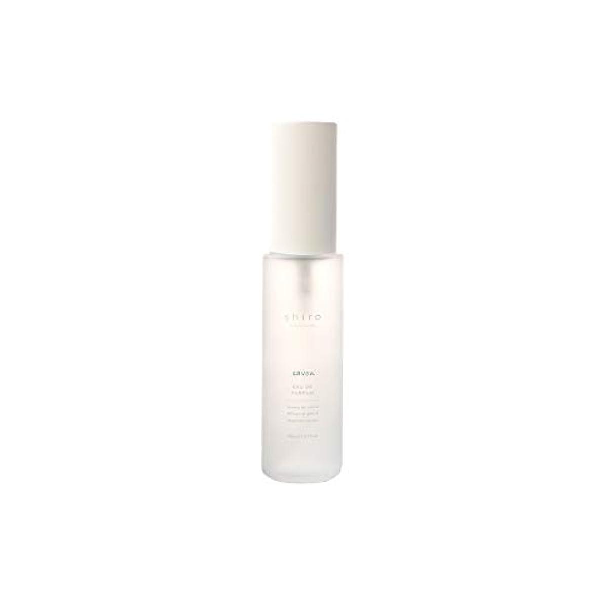 検出自分を引き上げる波紋shiro シロ サボン オードパルファン 香水 (長時間持続) 40ml