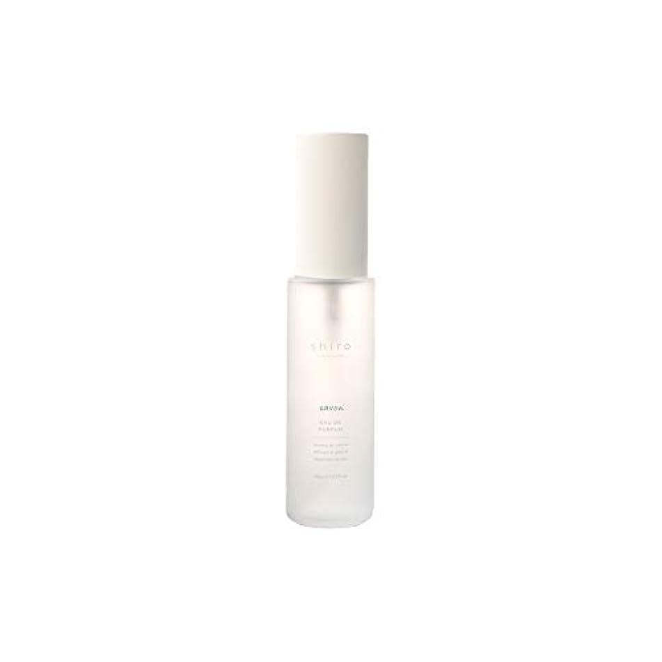 モンク重なるピジンshiro シロ サボン オードパルファン 香水 (長時間持続) 40ml