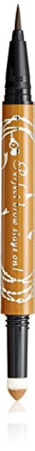 領域溢れんばかりの精度インテグレート ビューティーガイドアイブロー BR721 ライトブラウン リキッド 0.4mL パウダー 0.4g