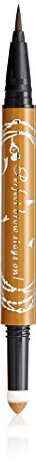サンプルエーカーペインギリックインテグレート ビューティーガイドアイブロー BR721 ライトブラウン リキッド 0.4mL パウダー 0.4g