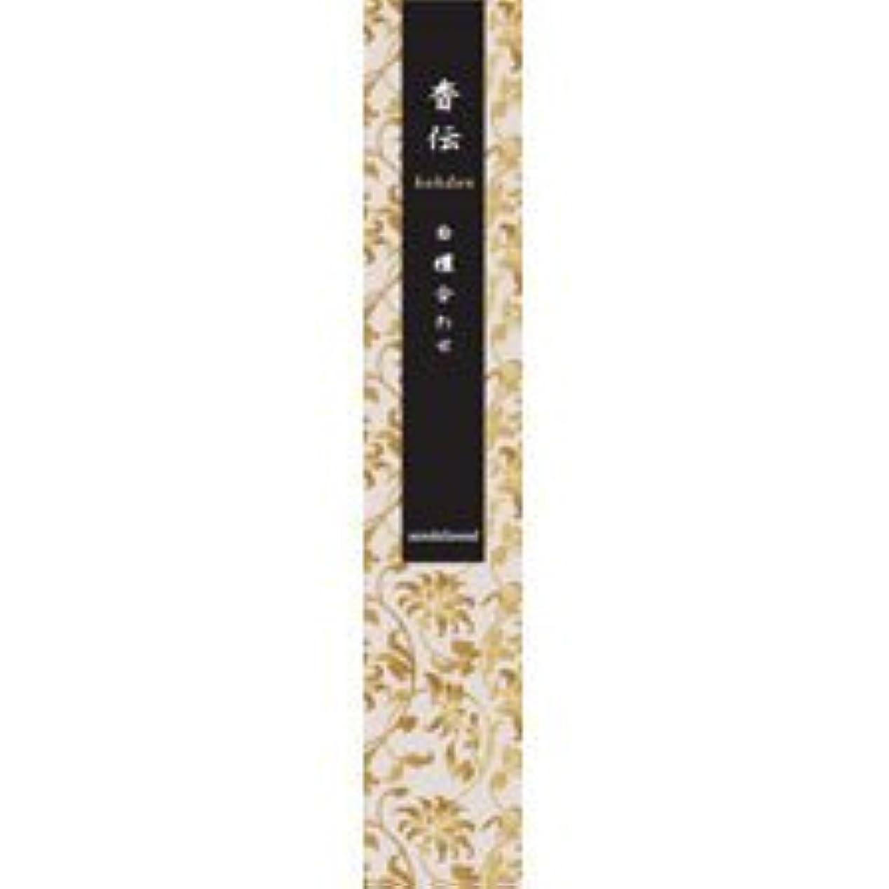除去ほとんどの場合暗記するNippon Kodo – Kohden – サンダルウッド40 Sticks