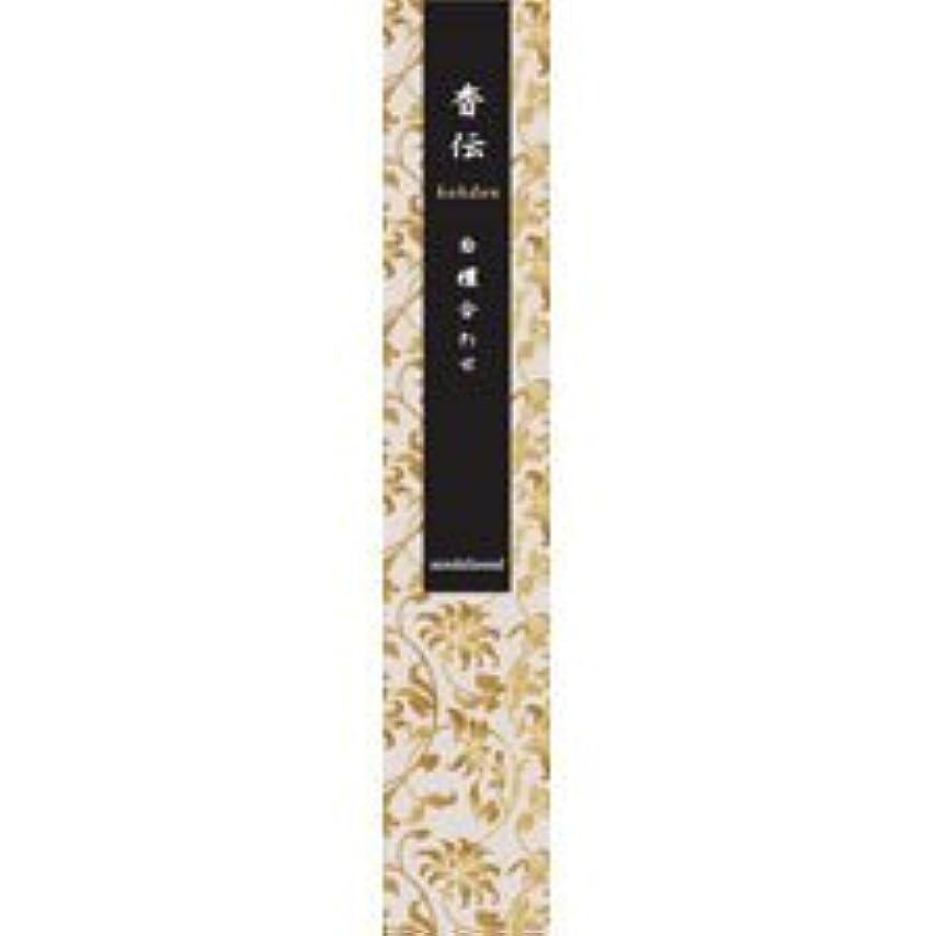 発生家具憂鬱Nippon Kodo – Kohden – サンダルウッド40 Sticks