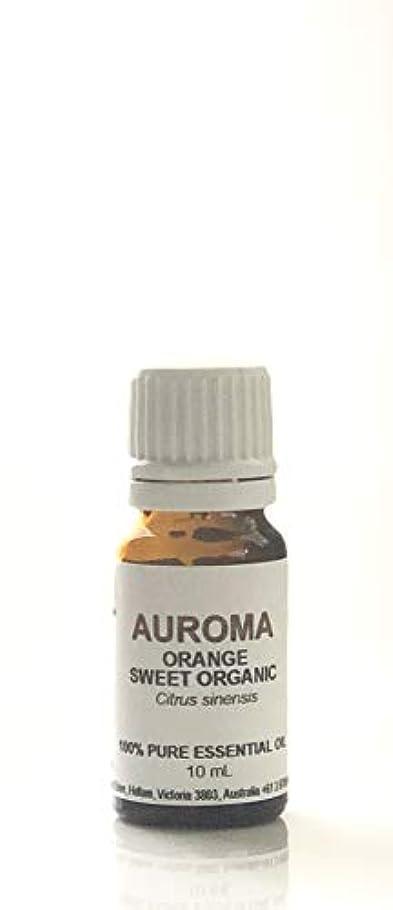 提供された自信がある添付AUROMA オレンジスィート オーガニック 10ml