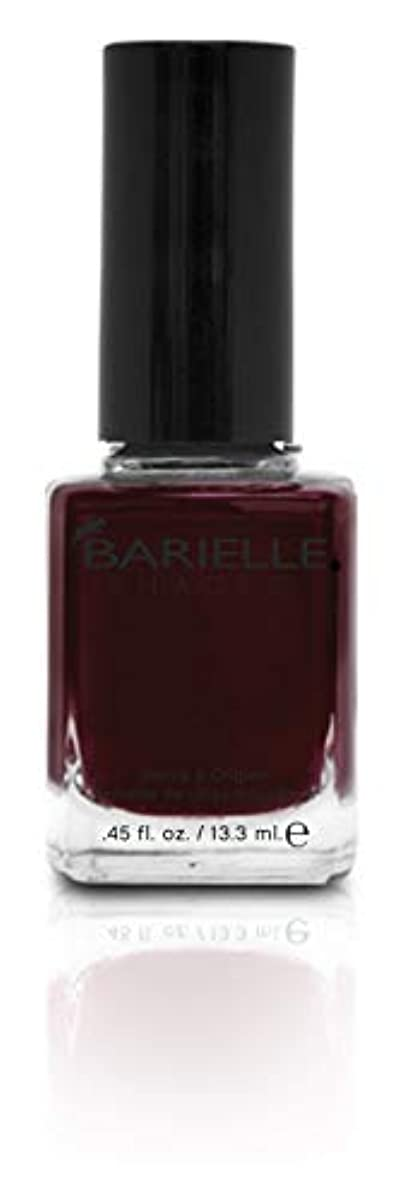 BARIELLE バリエル ニック オブ タイム 13.3ml In The Nick Of Time 5208 New York 【正規輸入店】