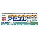 【第3類医薬品】アセスL 160g ×2