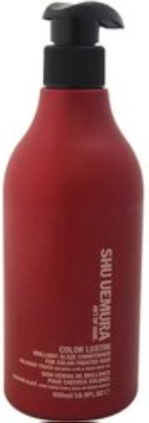 もしヒロイックチームShu Uemura 色付きヘアー用光沢ブリリアントグレイズコンディショナー 16.9オンス 製品ID:1898909。