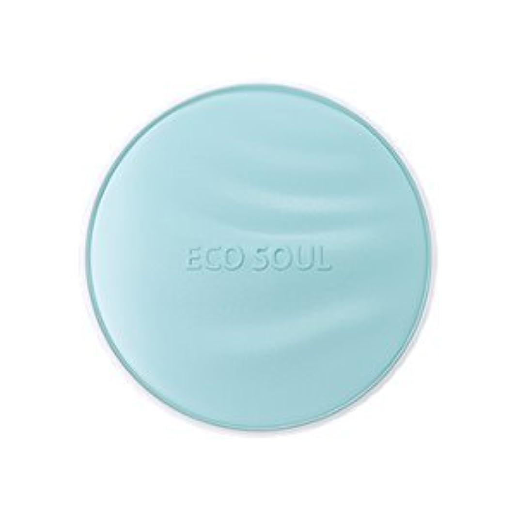 砂血まみれ必要ない[New] the SAEM Eco Soul Essence Cushion * Matt Longwear * 15g/ザセム エコ ソウル エッセンス クッション * マット ロングウェア * 15g (#23)...