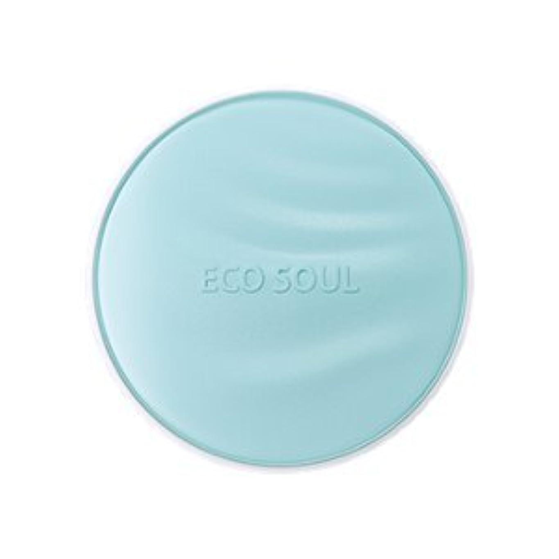 プレビュー母性辞任する[New] the SAEM Eco Soul Essence Cushion * Matt Longwear * 15g/ザセム エコ ソウル エッセンス クッション * マット ロングウェア * 15g (#23)...