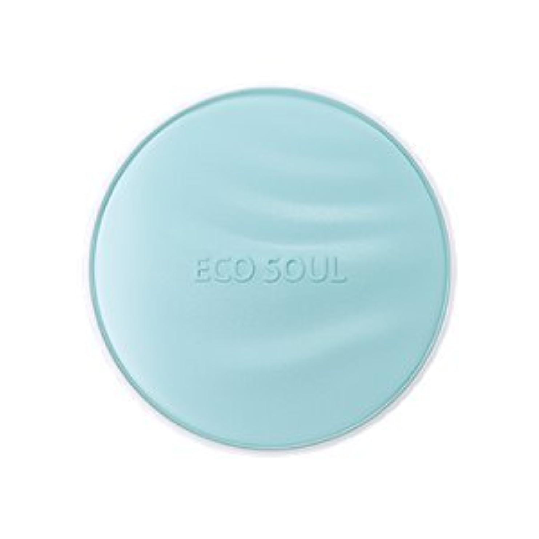 南極中世の鉄道[New] the SAEM Eco Soul Essence Cushion * Matt Longwear * 15g/ザセム エコ ソウル エッセンス クッション * マット ロングウェア * 15g (#23)...