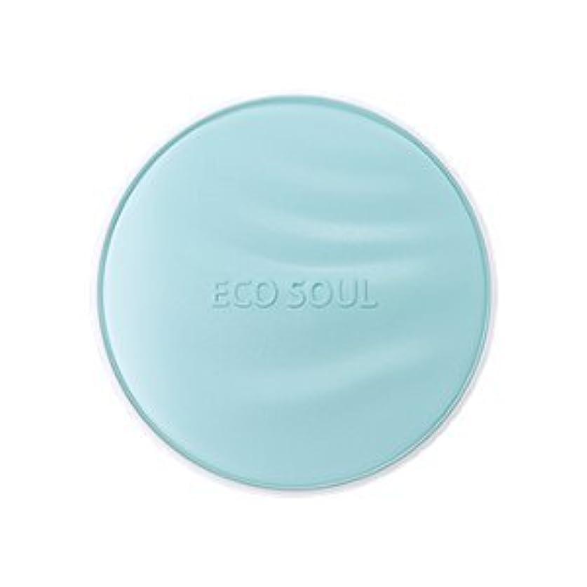 舗装胚道徳の[New] the SAEM Eco Soul Essence Cushion * Matt Longwear * 15g/ザセム エコ ソウル エッセンス クッション * マット ロングウェア * 15g (#23)...