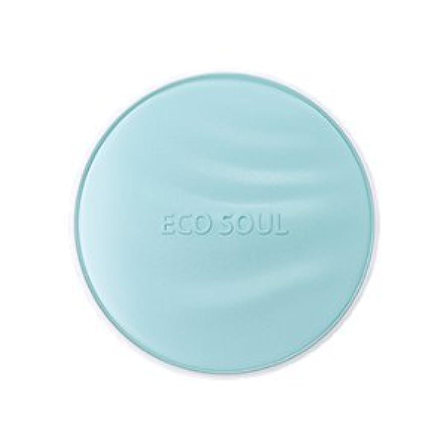 やがて遊びますやがて[New] the SAEM Eco Soul Essence Cushion * Matt Longwear * 15g/ザセム エコ ソウル エッセンス クッション * マット ロングウェア * 15g (#23)...