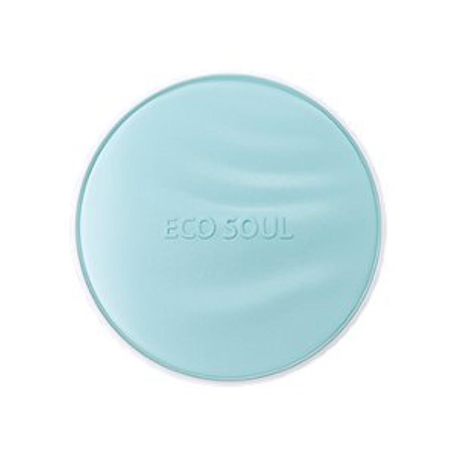 する必要があるコンソールディプロマ[New] the SAEM Eco Soul Essence Cushion * Matt Longwear * 15g/ザセム エコ ソウル エッセンス クッション * マット ロングウェア * 15g (#23)...