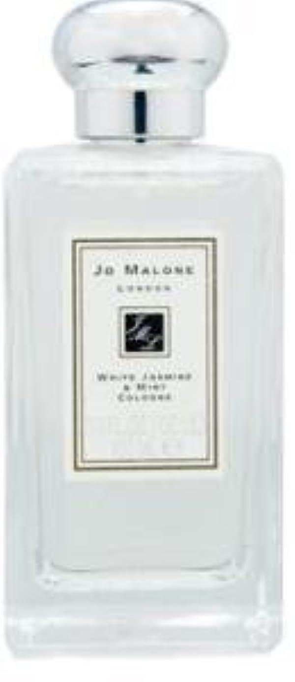 雑多な境界概してジョーマローン アールグレイ Jo MALONE( フレグランス? )