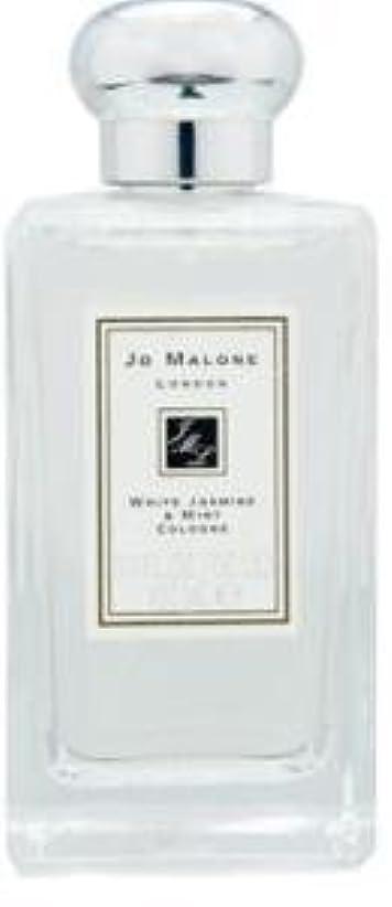 正確果てしない平和なジョーマローン アールグレイ Jo MALONE( フレグランス? )