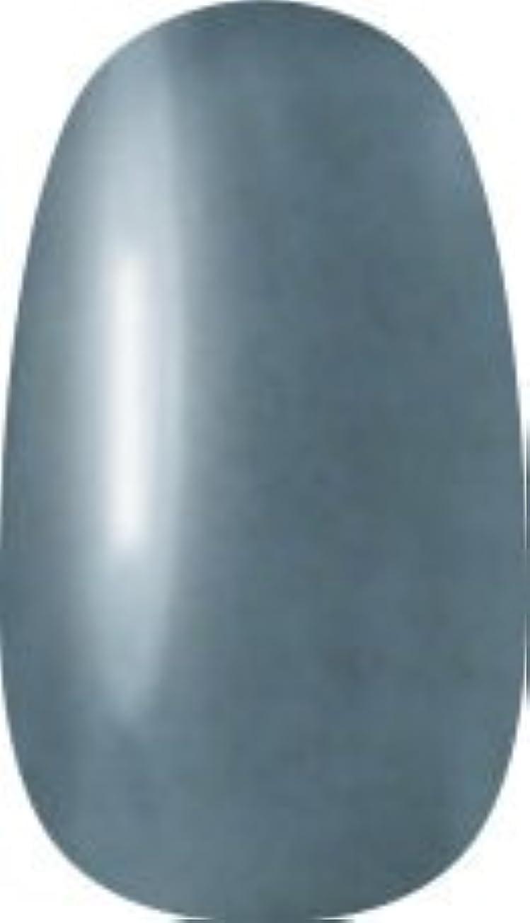 真珠のようなドラゴン入場ラク カラージェル(00-ピールオフジェル)8g 今話題のラクジェル 素早く仕上カラージェル 抜群の発色とツヤ 国産ポリッシュタイプ オールインワン ワンステップジェルネイル RAKU COLOR GEL #00