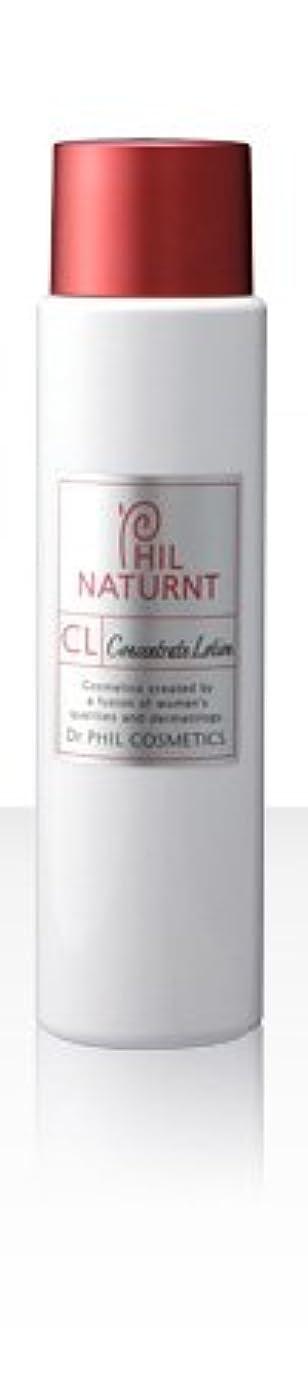 長々と濃度唇フィルナチュラント CL コンセントレイトローション 150ml