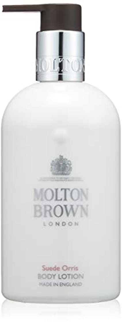 区別するドアミラートイレMOLTON BROWN(モルトンブラウン) スエード オリス コレクションSO ボディローション ボディクリーム 300ml