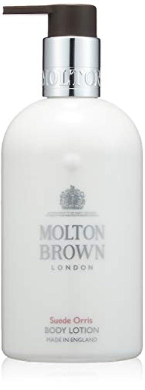優れました杖たくさんのMOLTON BROWN(モルトンブラウン) スエード オリス コレクションSO ボディローション ボディクリーム 300ml