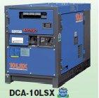 Denyo (デンヨー) ディーゼル発電機 DCA-10LSX 防音型