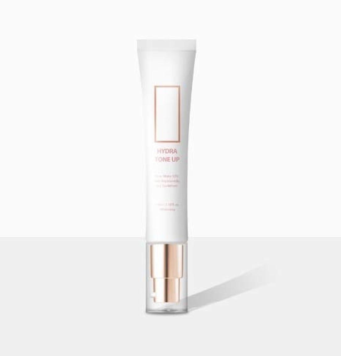 写真を撮るポンプ手配するAIDA 10mgRx ヒドラトーンアップクリーム 35ml (すべての肌タイプのために、明るくしわ) / Hydra Tone-Up Cream