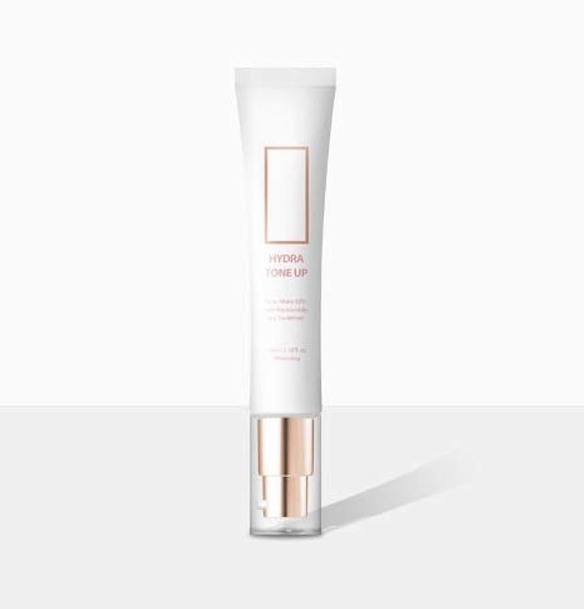 AIDA 10mgRx ヒドラトーンアップクリーム 35ml (すべての肌タイプのために、明るくしわ) / Hydra Tone-Up Cream