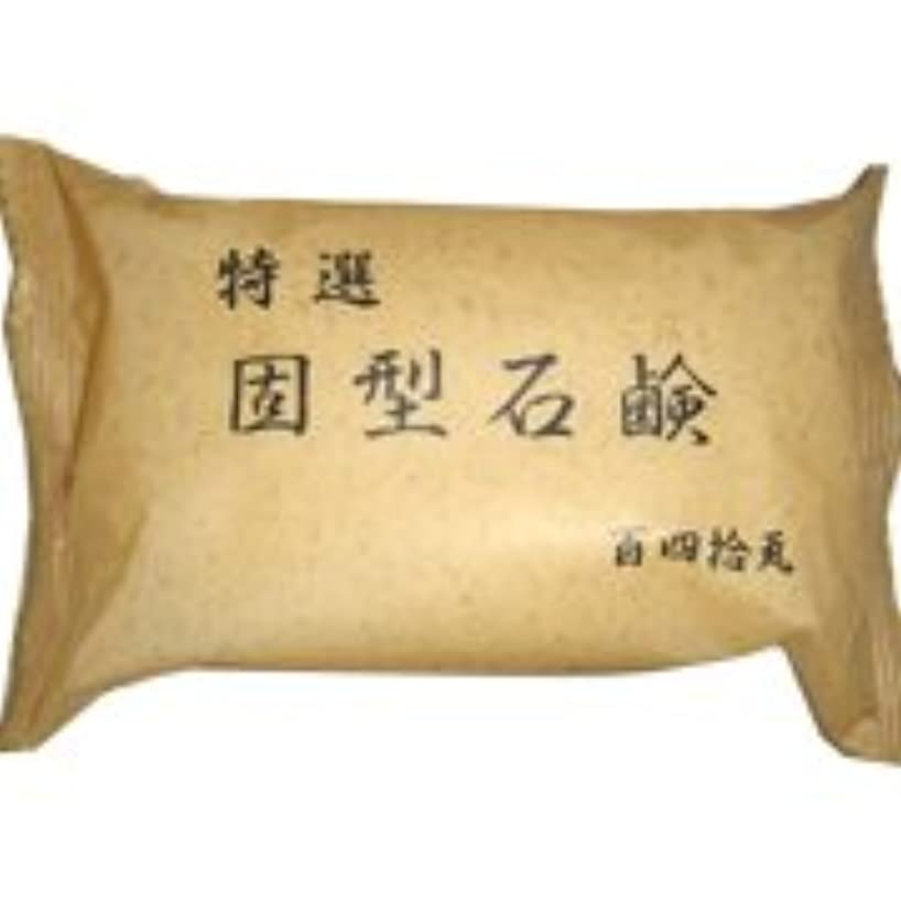 活気づくどのくらいの頻度で相関する特選 固型石鹸 140g    エスケー石鹸