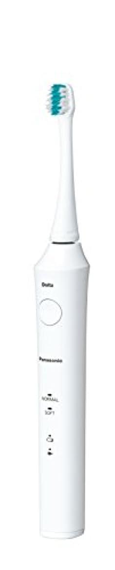 厳密に報いる奨励パナソニック 電動歯ブラシ ドルツ 白 EW-DA21-W