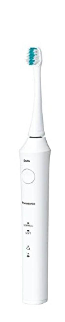 動く偽善アヒルパナソニック 電動歯ブラシ ドルツ 白 EW-DA21-W