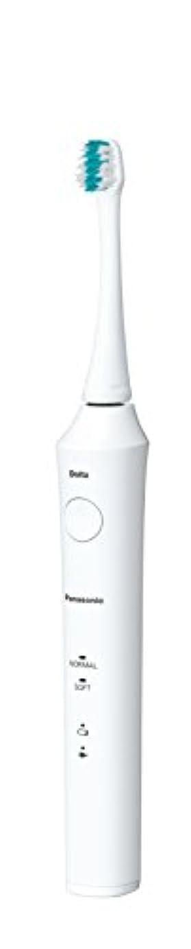 受益者対ストレッチパナソニック 電動歯ブラシ ドルツ 白 EW-DA21-W