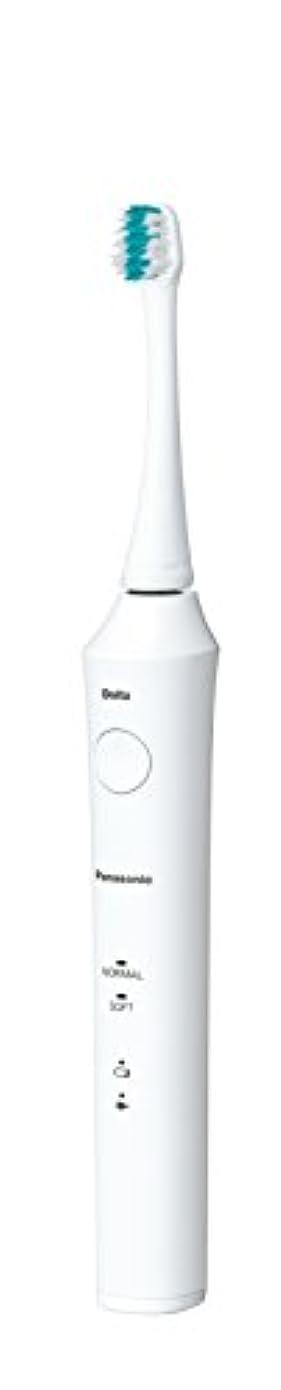 許されるなめらかな砂漠パナソニック 電動歯ブラシ ドルツ 白 EW-DA21-W