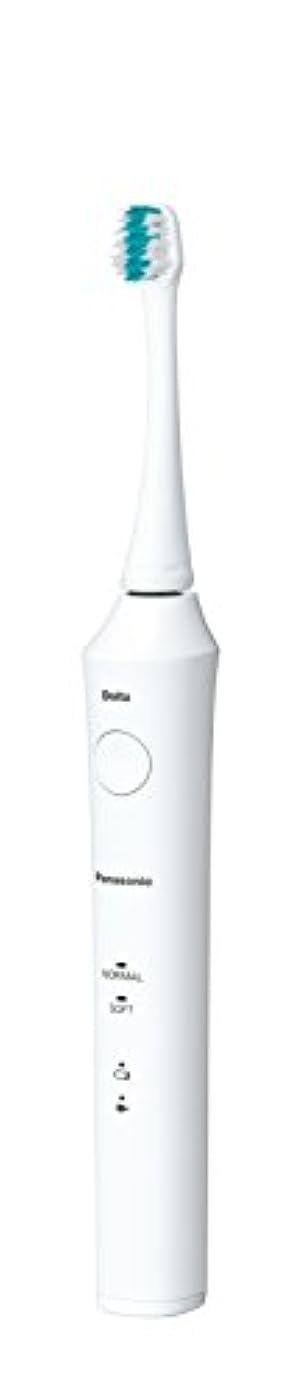 アーティファクト不倫謎めいたパナソニック 電動歯ブラシ ドルツ 白 EW-DA21-W
