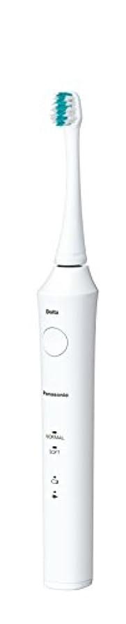 通常安心便利パナソニック 電動歯ブラシ ドルツ 白 EW-DA21-W