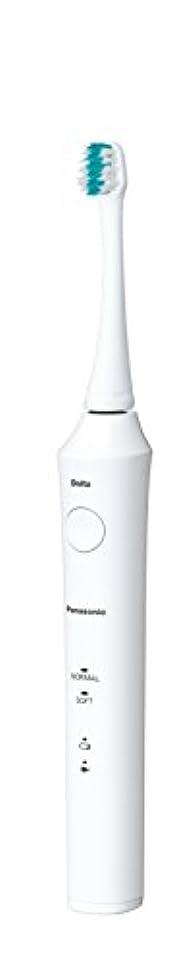 動機食い違い一掃するパナソニック 電動歯ブラシ ドルツ 白 EW-DA21-W