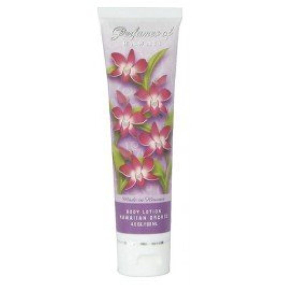 Perfumes of Hawaii Body Lotion 4 oz. Orchid by Perfumes of Hawaii