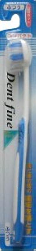 架空の桁調停者クリエイト デントファインラバーグリップ山切りふつう ブルー