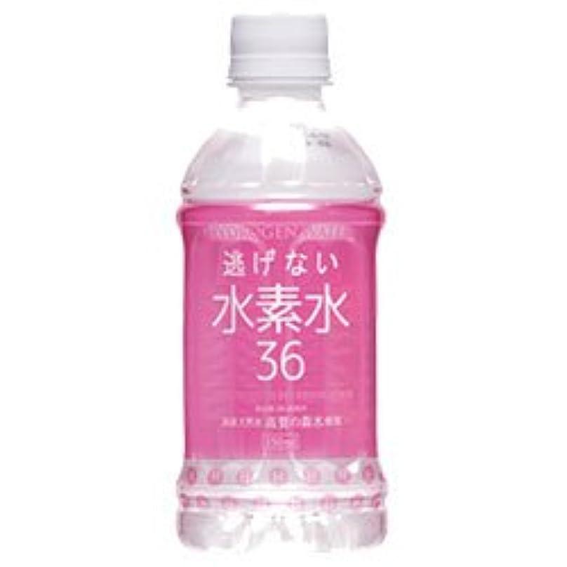 獲物フローティング硬い奥長良川名水 水素水36 ピンク 350mlペットボトル×24本入×(2ケース)