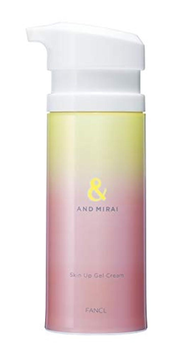 ご近所化学薬品フローAND MIRAI (アンドミライ) スキンアップジェルクリーム (ブルーライト対策) 1本 / ファンケル FANCL