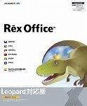 RexOffice Leopard対応版