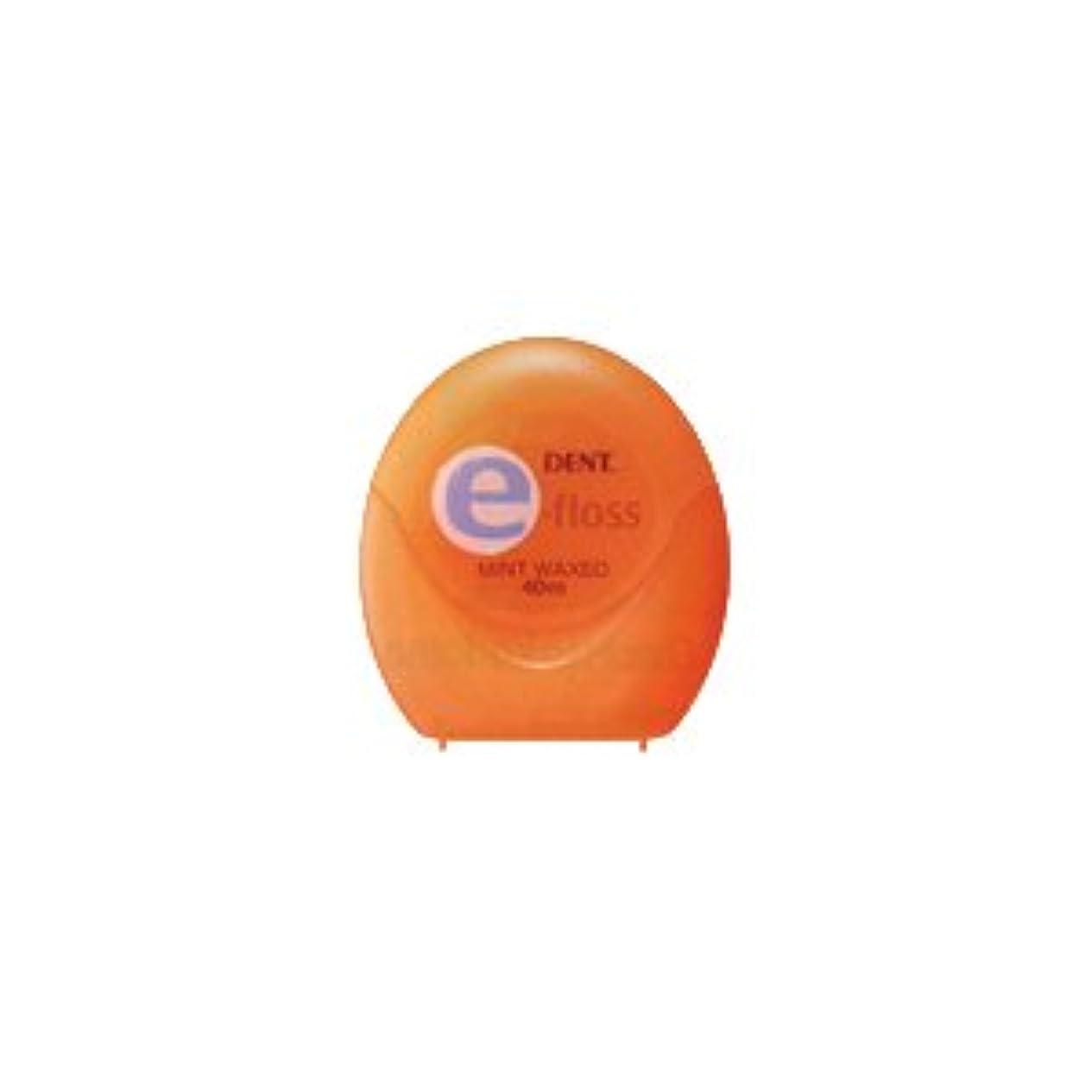 思いやりのある夫婦正気ライオン DENT.e-floss デントイーフロス 1個 (オレンジ)