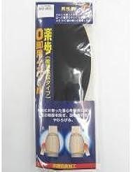 162 アクティカ 楽歩O脚用インソール フリーサイズ(24.0~28.0cm) 男性用 ×2セット