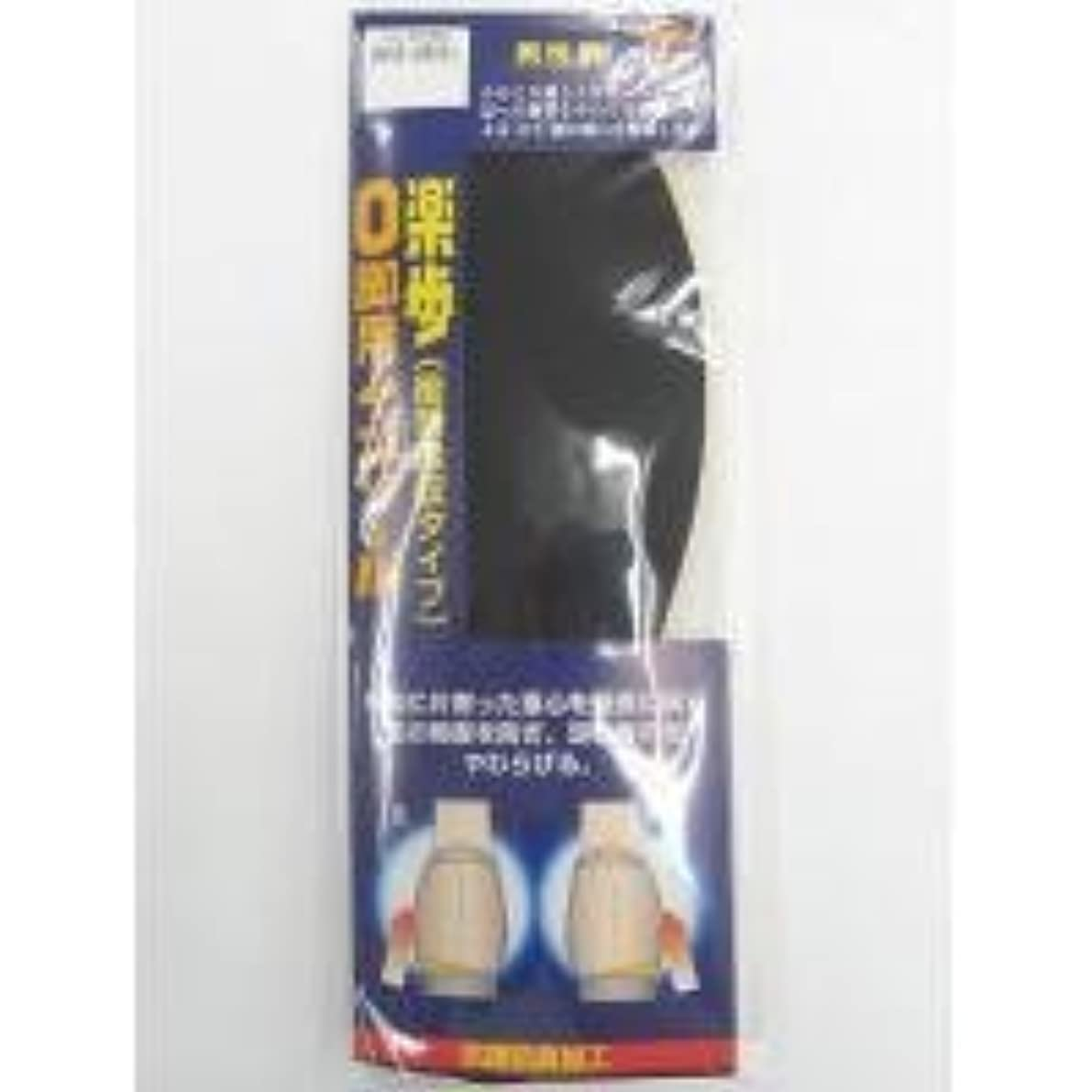 失礼なガイド女の子162 アクティカ 楽歩O脚用インソール フリーサイズ(24.0~28.0cm) 男性用 ×2セット