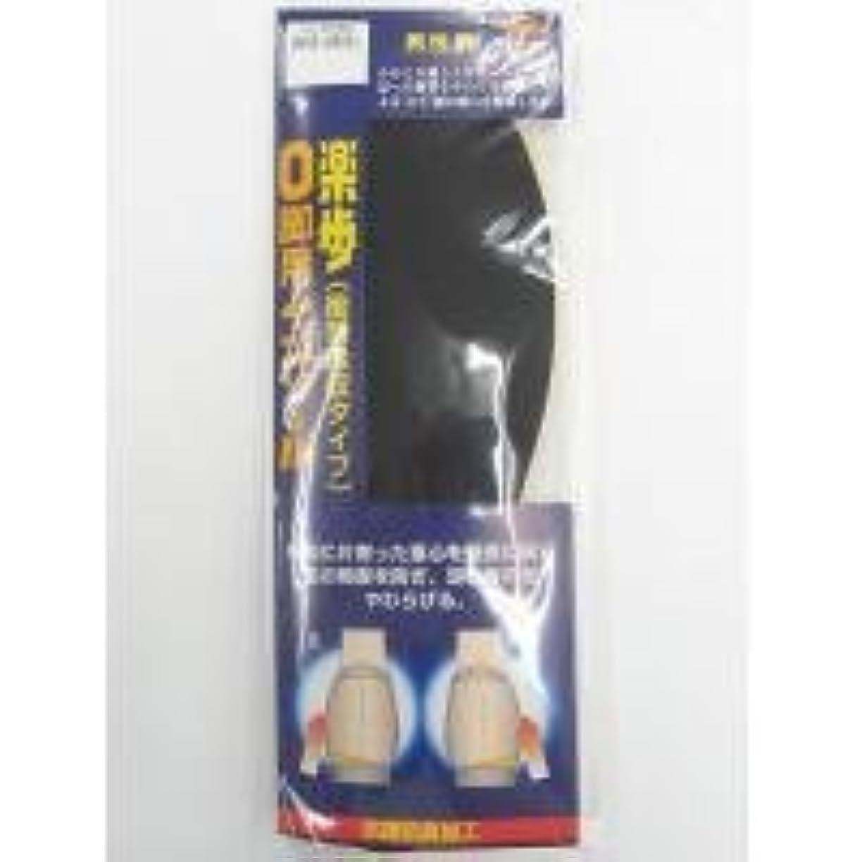 捧げるひどく文字通り162 アクティカ 楽歩O脚用インソール フリーサイズ(24.0~28.0cm) 男性用 ×2セット