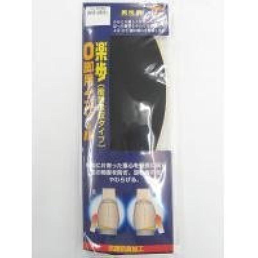 ネクタイ骨うめき162 アクティカ 楽歩O脚用インソール フリーサイズ(24.0~28.0cm) 男性用 ×2セット