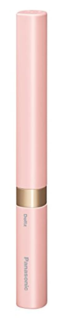 ソフトウェア気球電極パナソニック 電動歯ブラシ ポケットドルツ 極細毛タイプ ペールピンク EW-DS42-PP