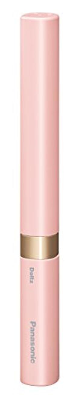 破産メニュー元のパナソニック 電動歯ブラシ ポケットドルツ 極細毛タイプ ペールピンク EW-DS42-PP